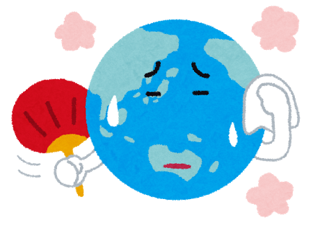 温暖化地球